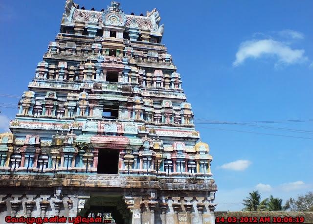 Sivapuram Shiva Temple