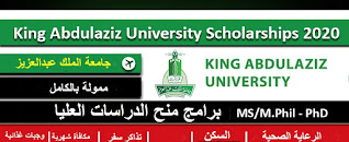 The Kingdom of Saudi Arabia King Abdulaziz University Scholarships for Masters and PhD studies in Fully Funded
