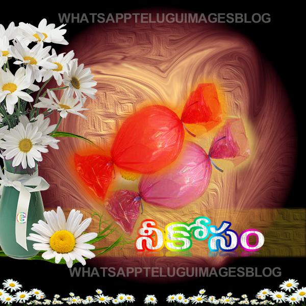 "New Love Birthday Quotes: ""whatsapp Telugu Images,comedy, Jokes,Nellore Telugu"