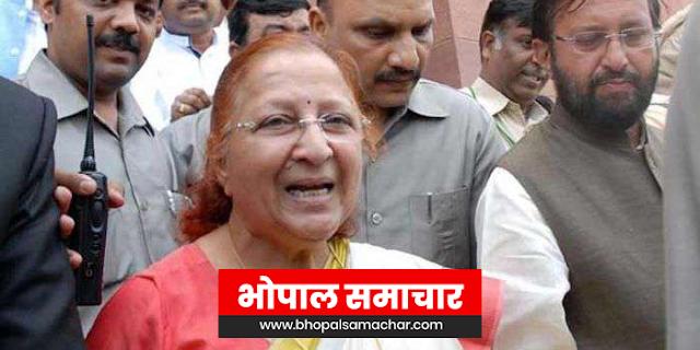 तो क्या इंदौर में ताई के कारण भाजपा के वोट रुके थे ? | INDORE ELECTION REVIEW