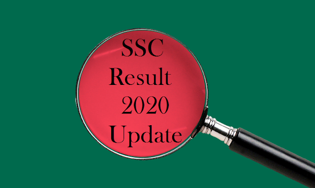 SSC Result 2020 Update