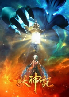Yao Shen Ji 3rd Season (2018)