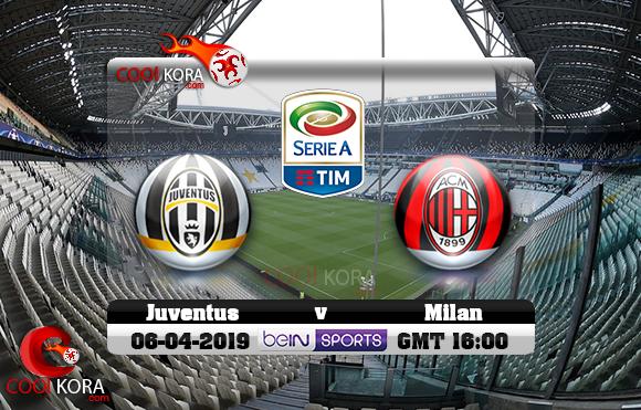 مشاهدة مباراة يوفنتوس وميلان اليوم 6-4-2019 في الدوري الإيطالي
