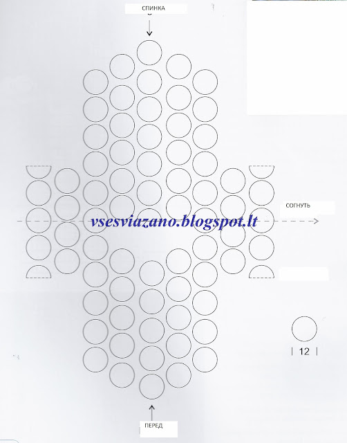 255Узоры на детские варежки связанные спицами