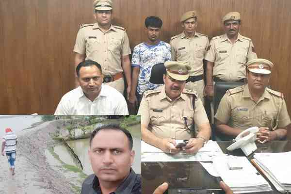 gurugram-cia-sector-31-dlf-phase-1-arrested-murder-accused-from-Calcutta