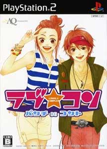 Love Com Punch de Court PS2 ISO (NTSC-J) (MG-MF)