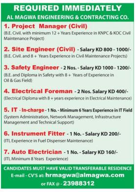 Al Magwa Engineering and Construction Company, Kuwait
