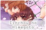 Iinchou no Himegoto