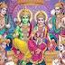 भगवान राम के बारे में