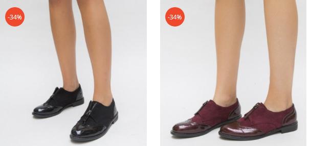 Pantofi casual dama grena, negri din piele eco intoarsa cu franjuri