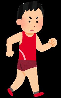 競歩のイラスト(男性)