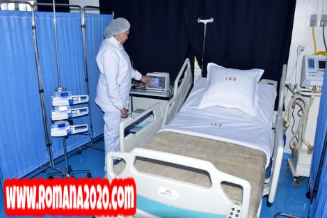 أخبار المغرب هل تعلم نسب الإصابات في الجهات في ظل انتشار فيروس كورونا المستجد covid-19 corona virus كوفيد-19