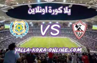 تفاصيل مباراة الزمالك والإسماعيلي اليوم بتاريخ 17-02-2021 في الدوري المصري