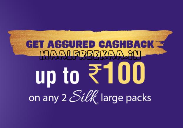 Buy and Get Assured Cashback on Cadbury