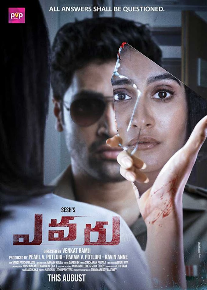 Evaru (Telugu) Movie Ringtones and bgm for Mobile