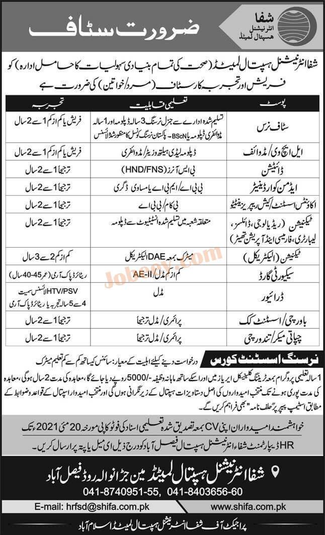 Shifa International Hospital  Faisalabad Staff Jobs 2021