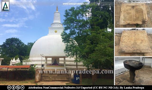 Vijithapura Stupa