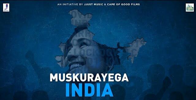 Muskurayega India Song Lyrics | New Hindi song | Song of 2020 | Against Corona Virus Song