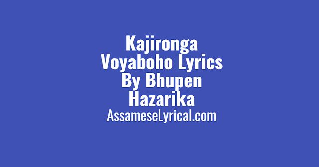 Kajiranga Voyaboho Lyrics