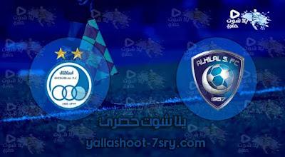 نتيجة مباراة الهلال مع الإستقلال اليوم 13-09-2021 بث مباشر دوري أبطال أسيا