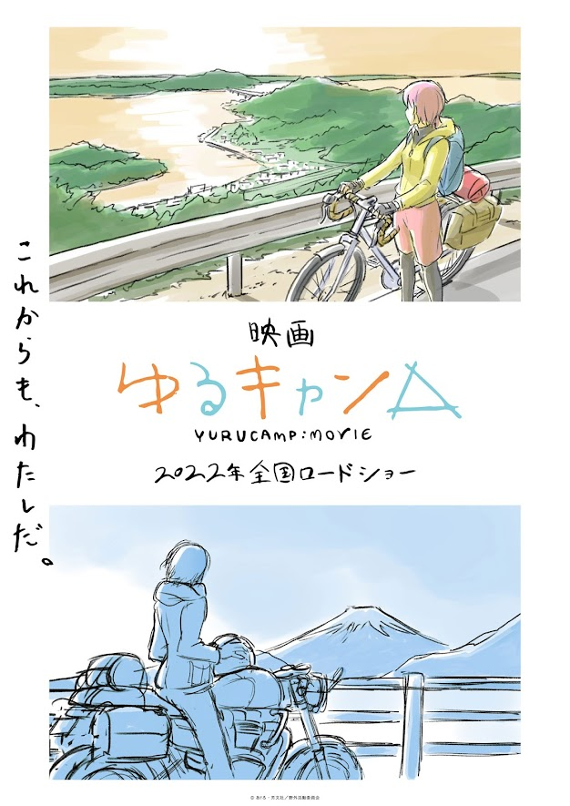 Película de Yuru Camp, póster