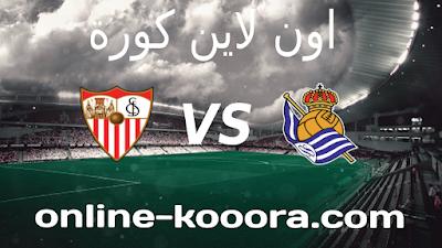 مشاهدة مباراة ريال سوسيداد واشبيلية بث مباشر اليوم 19-9-2021 الدوري الاسباني