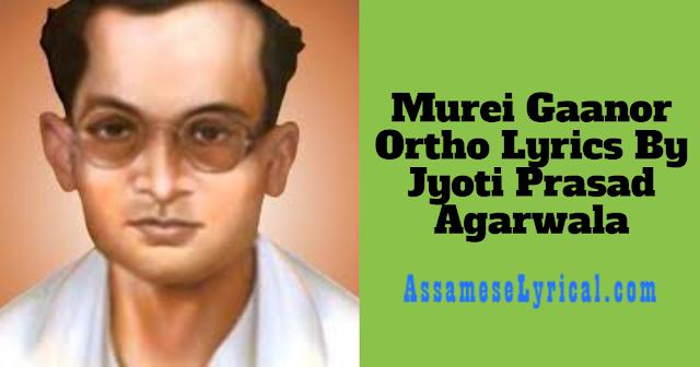 Murei Gaanor Ortho Lyrics
