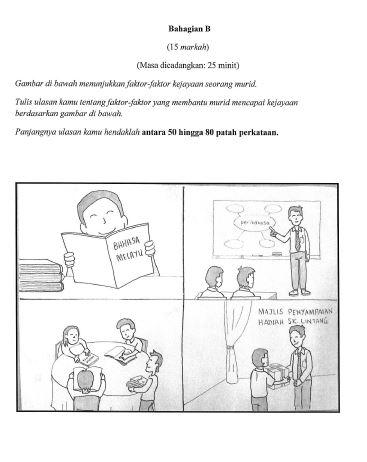 Bahan Kecemerlangan Bahasa Melayu Upsr Pemahaman Penulisan Free Download Mykssr Com