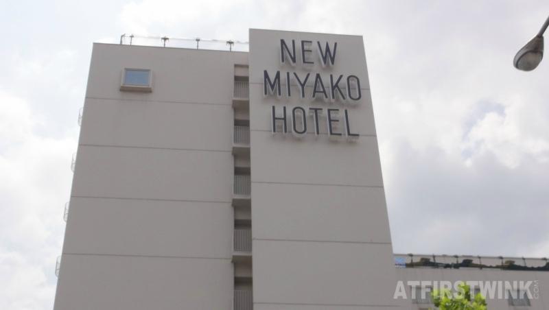 New Miyako hotel Kyoto Japan