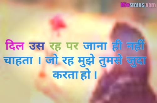 hindi poem of love