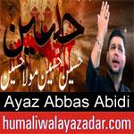 https://www.humaliwalyazadar.com/2018/09/ayaz-abbas-abidi-nohay-2019.html