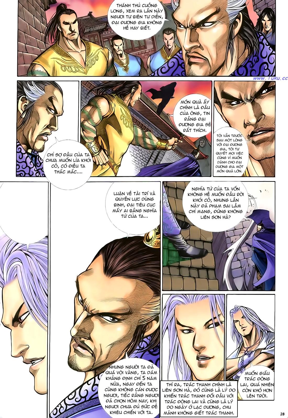 Anh hùng vô lệ Chap 21 trang 29