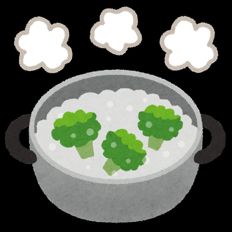 料理の「茹でる」のイラスト | かわいいフリー素材集 いらすとや