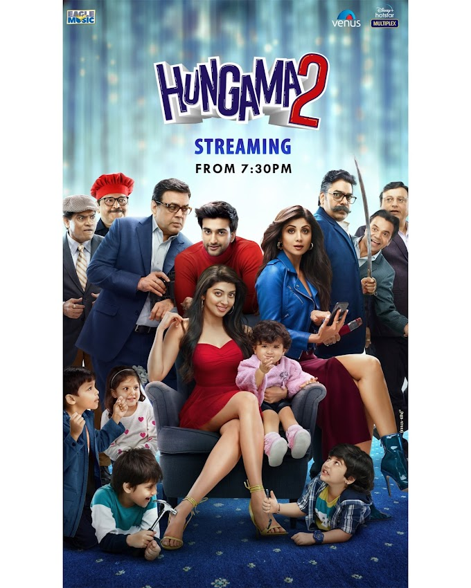 Hungama 2 Movie Review: Priyadarshan's Magic Is Missing
