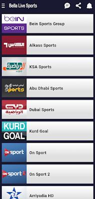 تحميل تطبيق Bella Live Sports apk لمشاهدة القنوات المشفرة