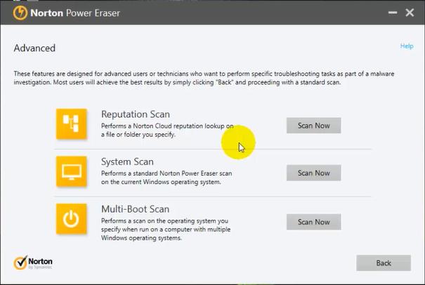 تحميل وتثبيت وشرح برنامج Norton Power Eraser في آخر نسخة