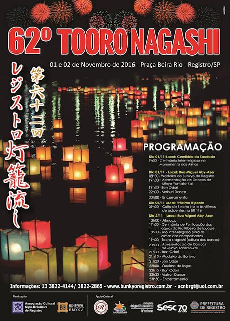 Tooro Nagashi chega a 62ª edição em Registro-SP