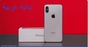 iOS 13 Bug يتيح لأي شخص الوصول إلى كلمات المرور المخزنة على iPhone