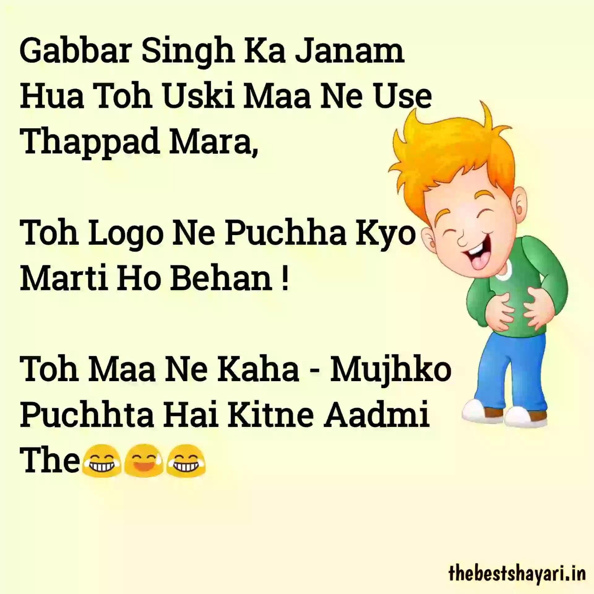 gabbar singh jokes