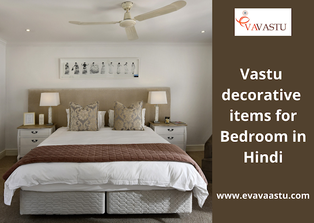 Vastu-decorative-items-for-Bedroom-in-Hindi