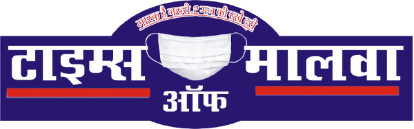 Hindi-English Online News Portal Times Of Malwa