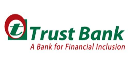 Trust Bank Ltd job circular 2021│ট্রাস্ট ব্যাংকে নতুন নিয়োগ বিজ্ঞপ্তি প্রকাশ ২০২১ আবেদন করা যাবে ১২ জুন ২০২১ পর্যন্ত