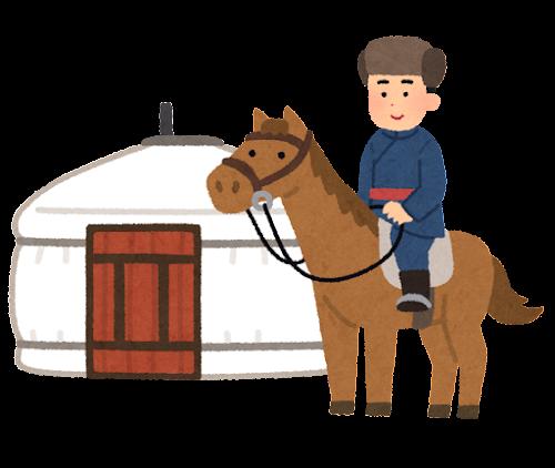 モンゴルの遊牧民のイラスト