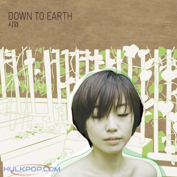 Siwa – Down To Earth – EP
