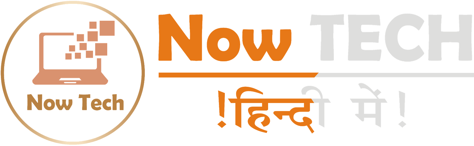 Now TECH - in Hindi