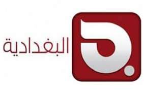Al Baghdadia New Frequency All Satellite
