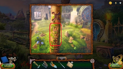 код на столбе для открытия сумки в игре затерянные земли 4 скиталец