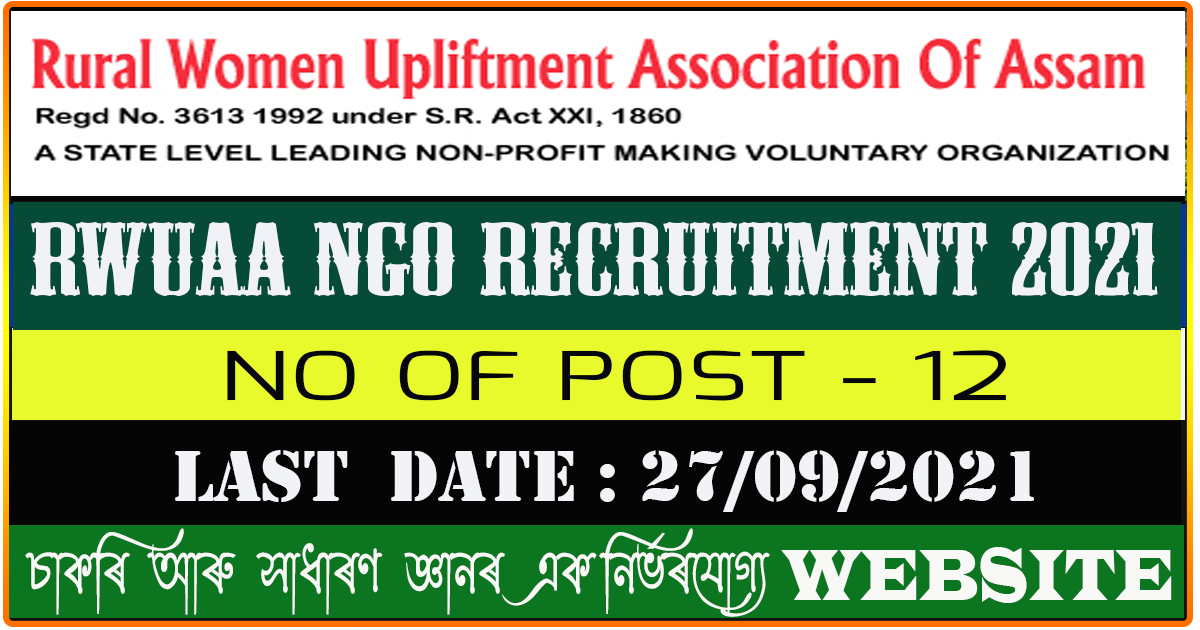 RWUAA NGO Recruitment 2021 - Apply for Various Postion
