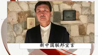 郝海东疯了吗?他参加郭文贵的爆料革命 六月 03, 2020