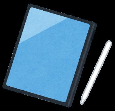 タブレットのイラスト(ホームボタン無し・ペン付き)